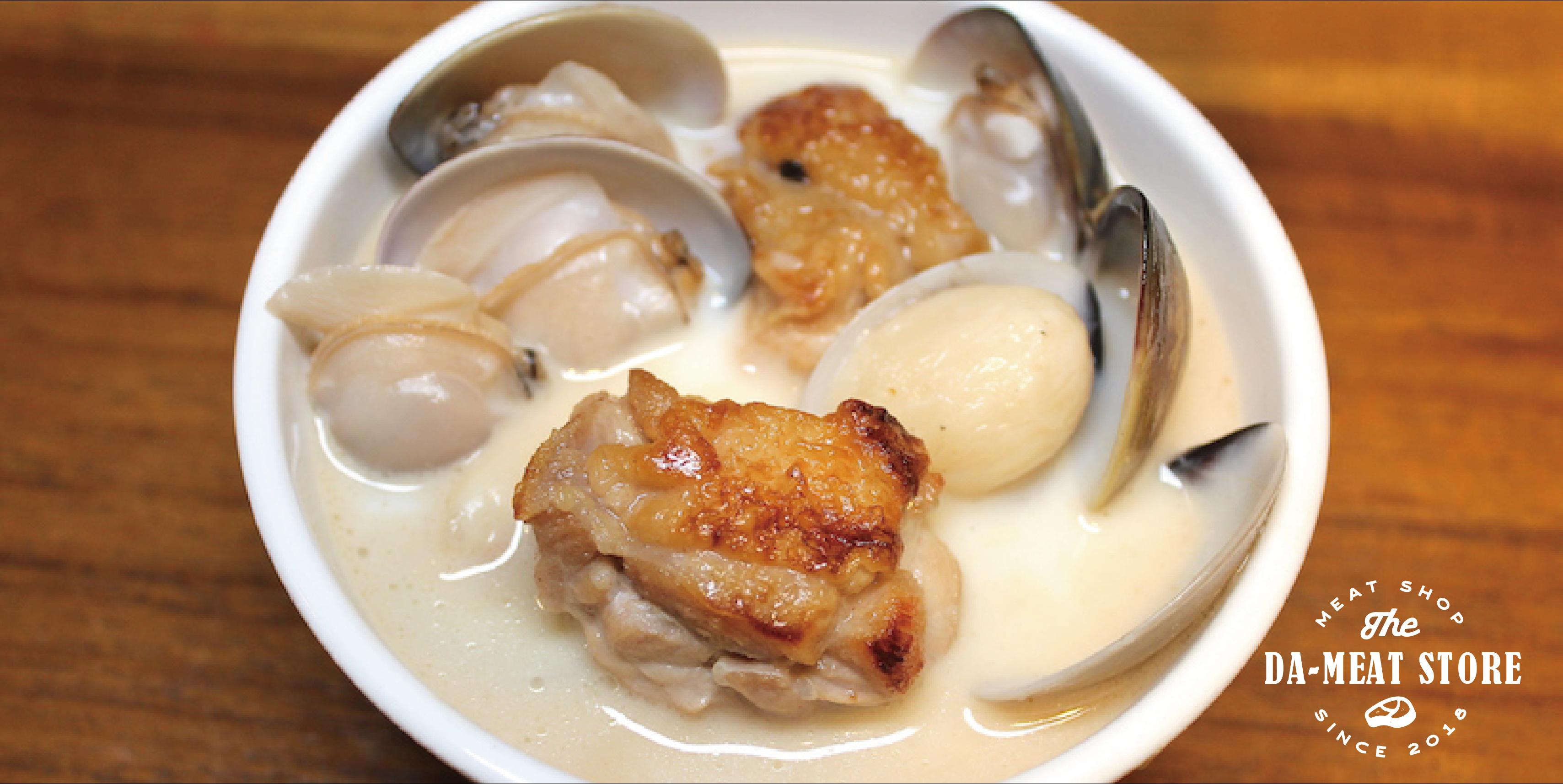 蒜頭蛤蜊雞湯成品圖