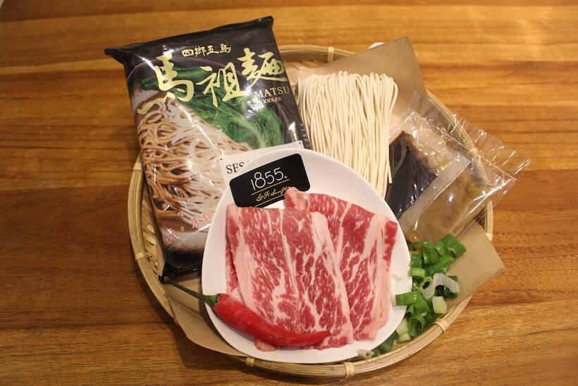 牛小排燒肉佐馬祖拌麵備料圖