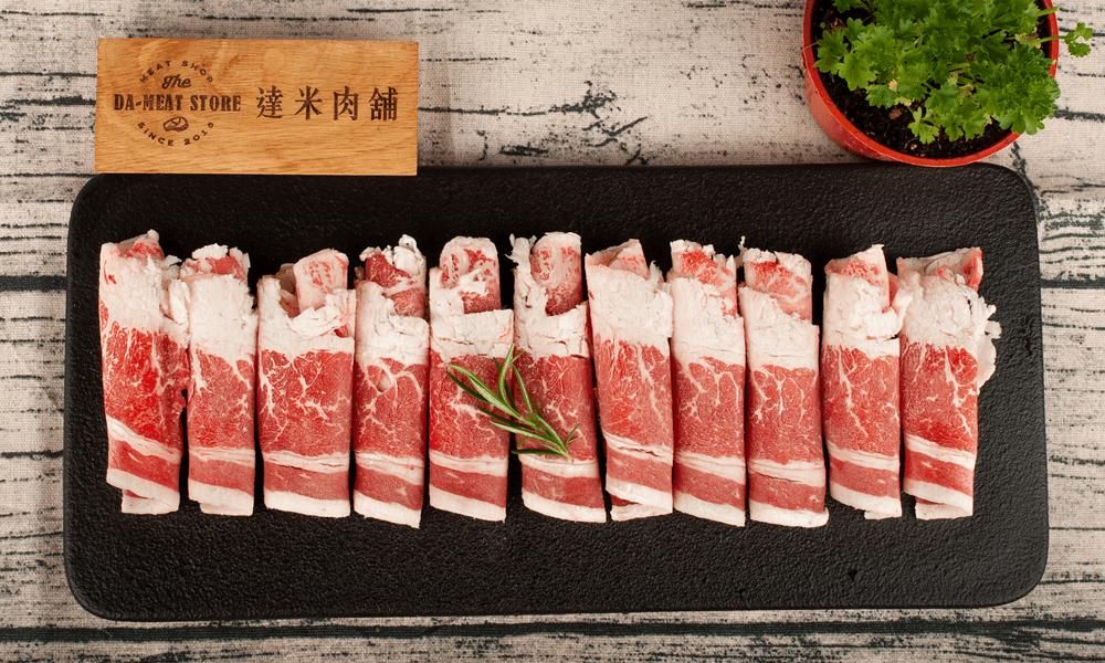 牛五花火鍋肉片