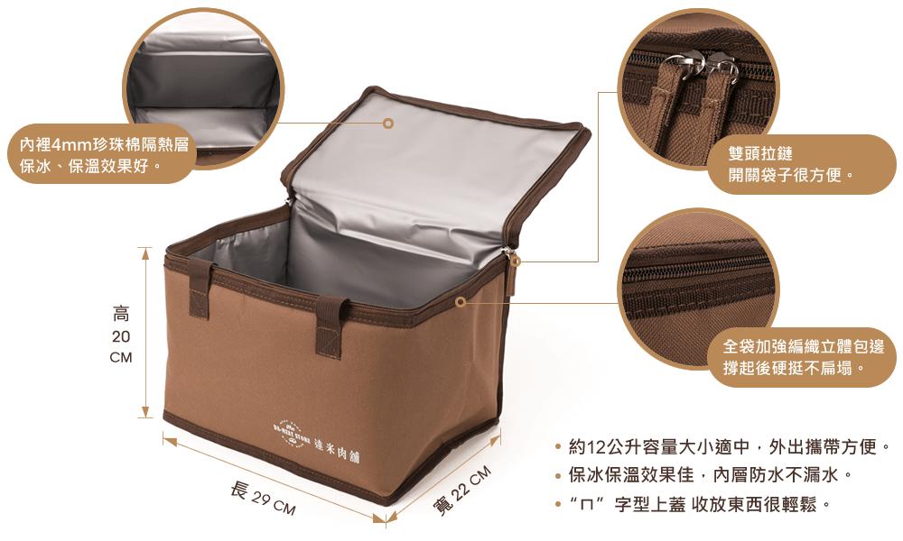 達米肉舖保冷袋規格說明圖