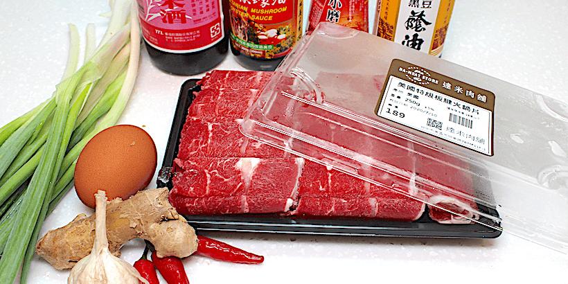 蔥爆牛肉製作材料