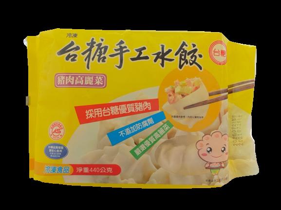 台糖手工水餃