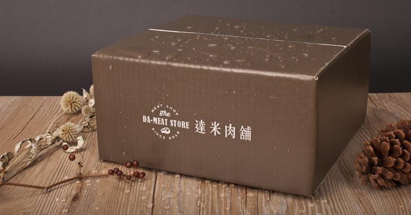 達米肉舖的防水紙箱