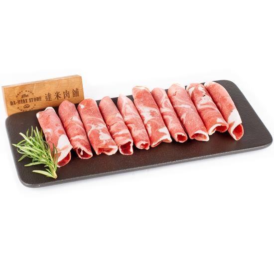 紐西蘭羊肩肉火鍋肉片