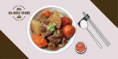 家常料理系列-紅燒白玉牛肋條