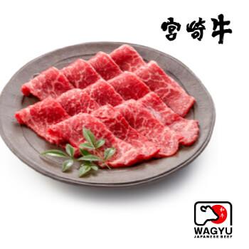 日本A5宮崎和牛燒烤片