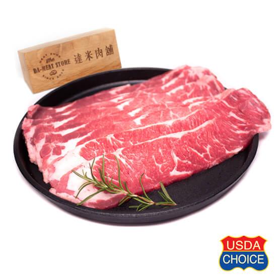 美國特級翼板火鍋肉片
