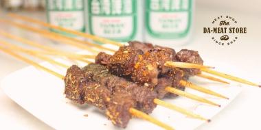牛肉串燒怎麼做最快?