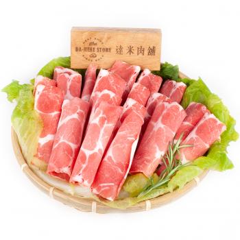 台灣嚴選梅花豬火鍋片